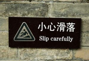 lost_in_translation_signs_49